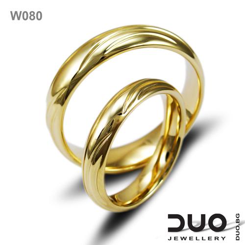 Брачни халки W080 - Венчални халки от жълто злато